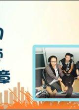 2017年10月沙盘游戏咨询师网络课程招