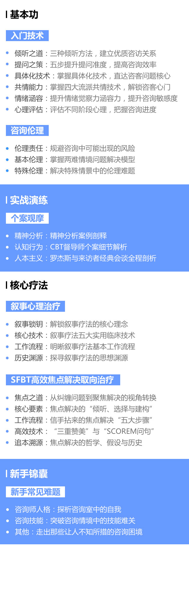 0221课表.jpg