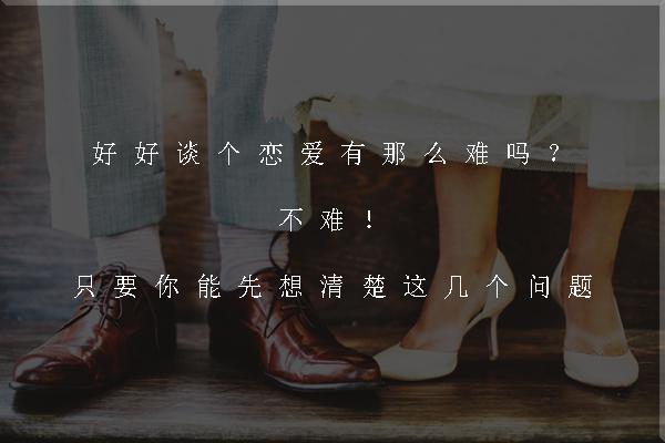 恋爱南.jpg