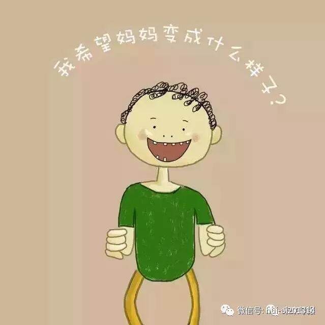再联系自己的孩子想一想 end 守护心灵的家园 微信id:hongshulin38295