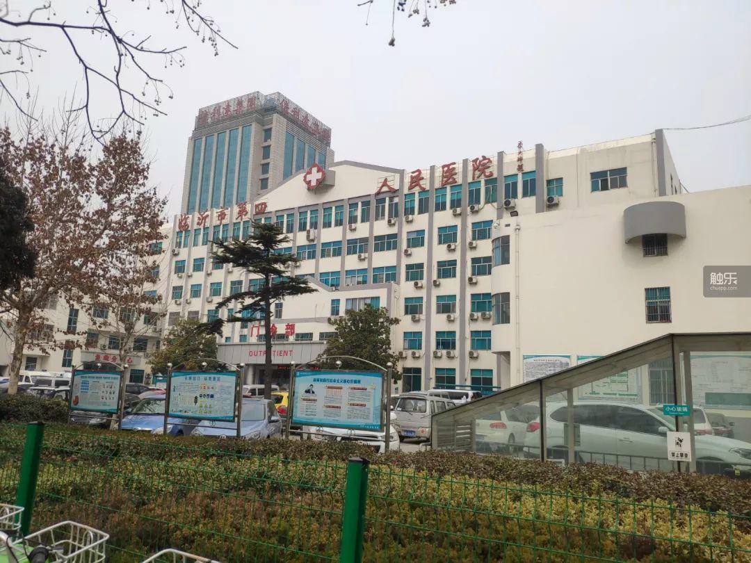 第四地区是一所三级甲等精神病专科医院,前身是临沂医院精神病医院,后广告设计与v地区的概况图片