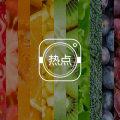 亲社会实验室 | 挑食忌口影响社会生活吗?图片路径