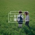 李连杰小女儿抑郁症复发,抑郁症复发3点成因你该了解图片路径