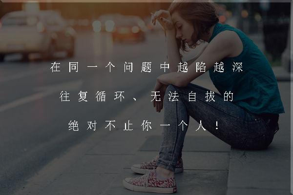 中国五大美女图片_【人类行为研究所】我们究竟为何总是一错再错? - 壹心理