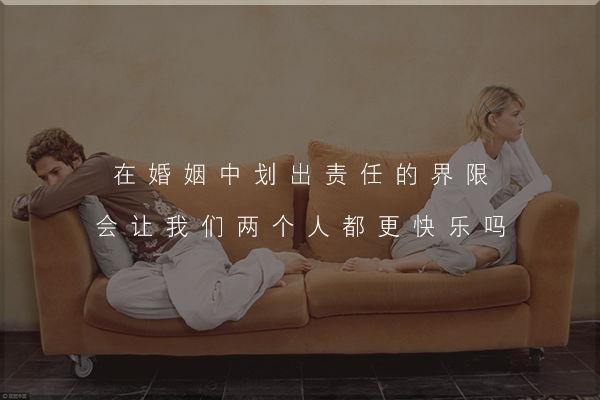 AA制婚姻.jpg