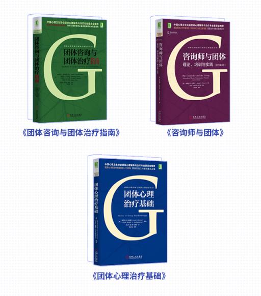 推荐书籍2.jpg