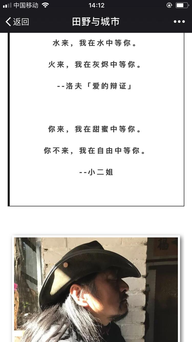 《张杨导演,我爱你》,自恋的爱到底有