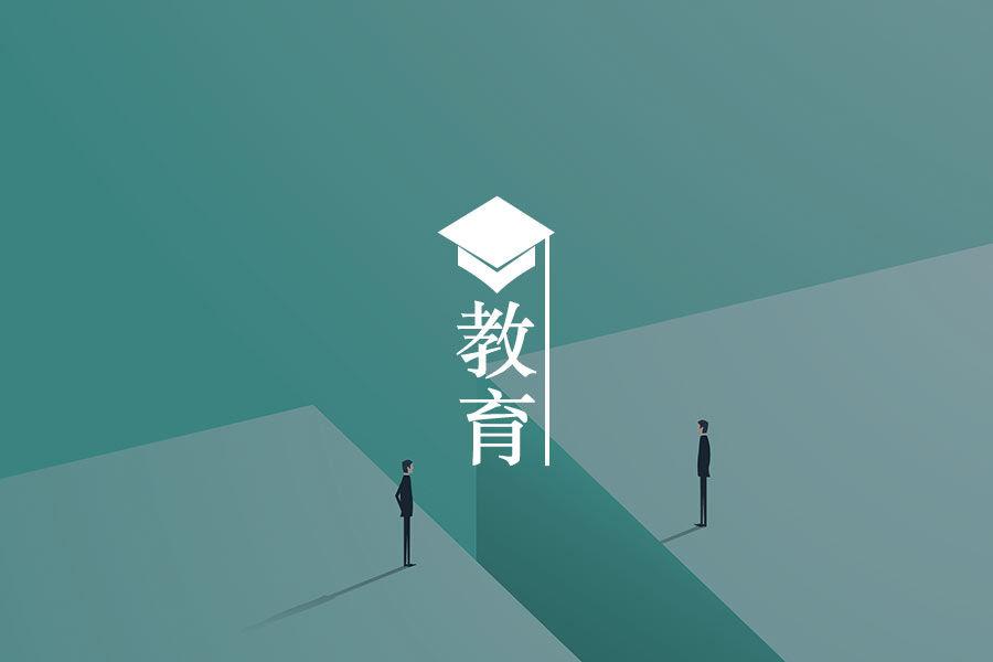 中国的性教育:看似保守,其实无知-心理学文章-壹心理