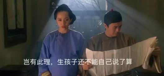 在中国,一个女人不生孩子需要做多少抗争?