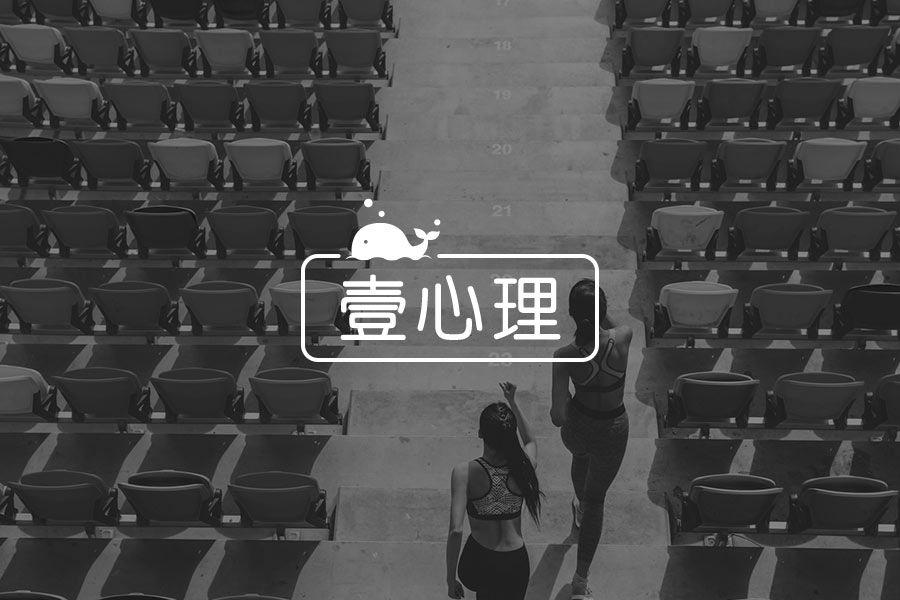 《心理急救现场操作指南》| 全书翻译-心理学文章-壹心理