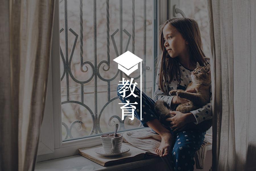 男生因娘炮被改造:为什么中国父母不能停止控制孩子?-心理学文章-壹心理