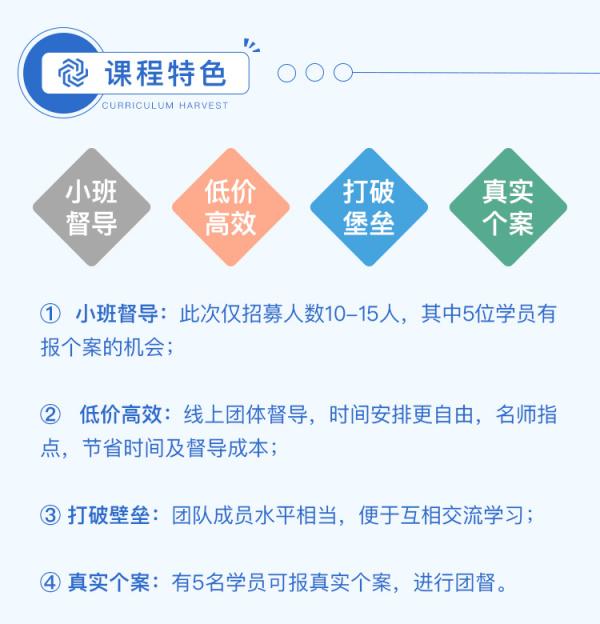 心理咨询督导课海报2.jpg