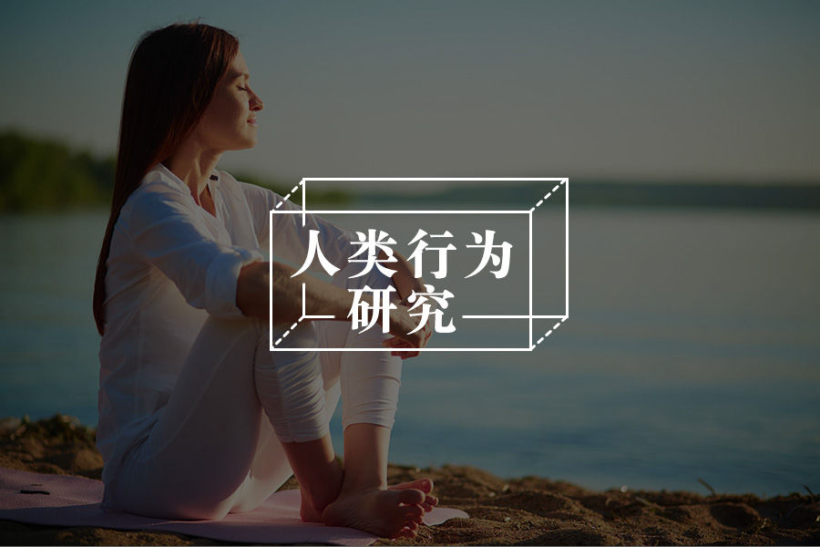心理咨询技术:解梦   冰千里-心理学文章-壹心理