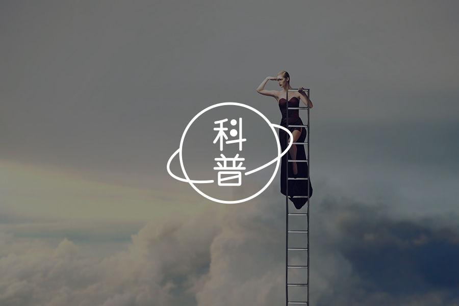 心理咨询师的骄傲与荣光-心理学文章-壹心理