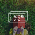 """罗振宇 """"时间的朋友"""":真正做事的人,只怕未来不来图片路径"""