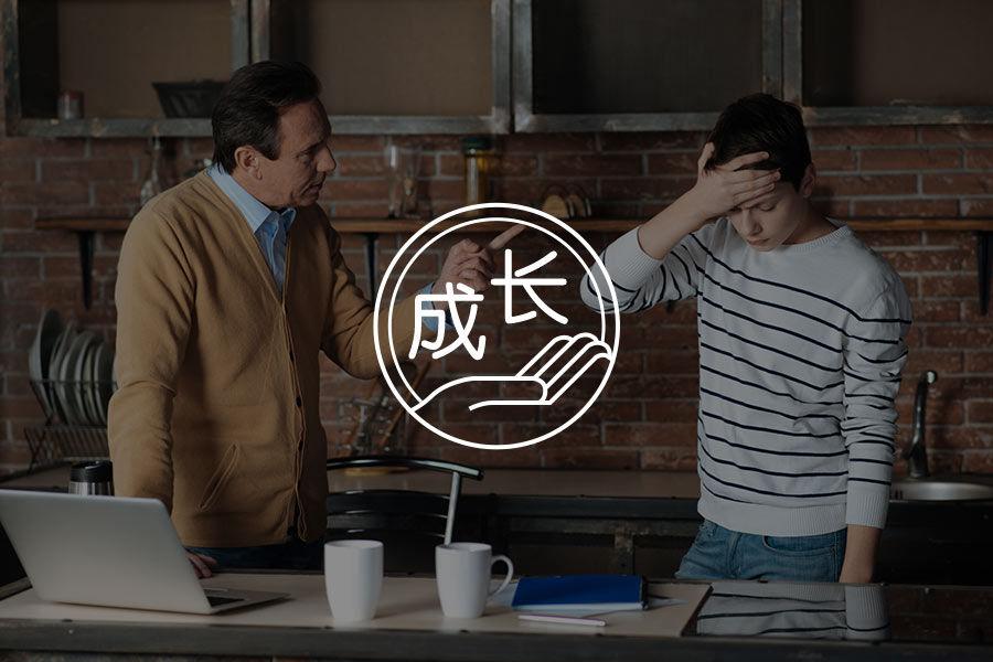赶超其它国产剧50年,这部剧打脸多少中国家庭-心理学文章-壹心理