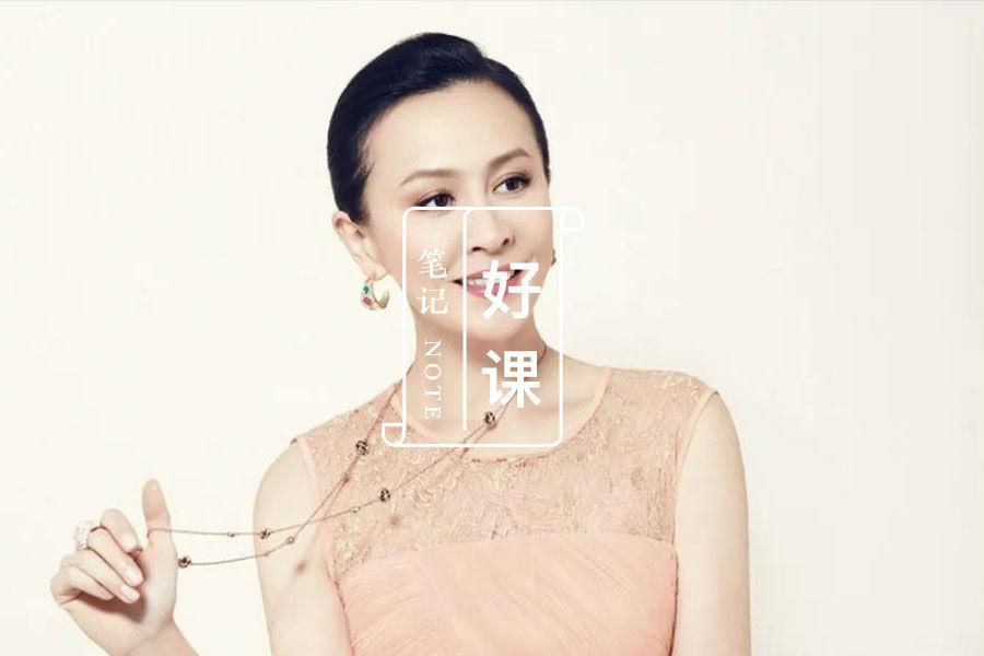 刘嘉玲活成不老女神:一个女人最高级的活法-心理学文章-壹心理