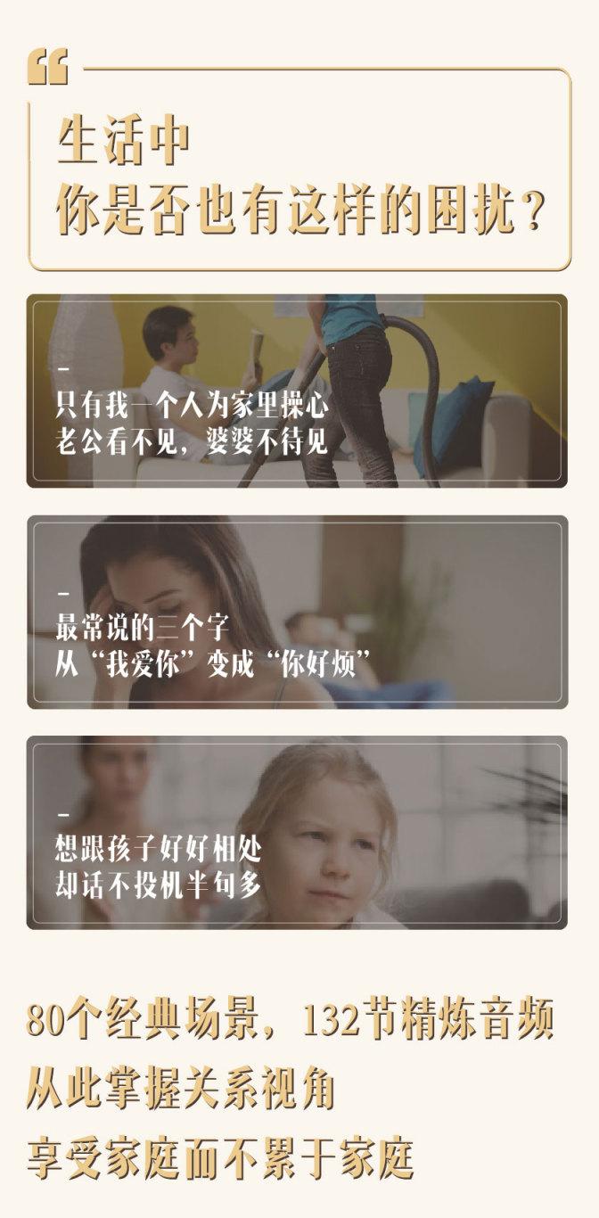 蜻蜓荔枝小鹅通包装长图-04_01.jpg