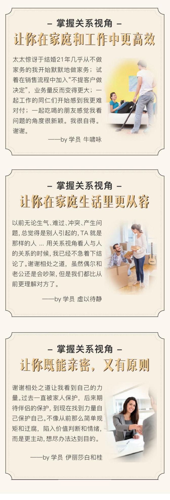 蜻蜓荔枝小鹅通包装长图-04_02.jpg