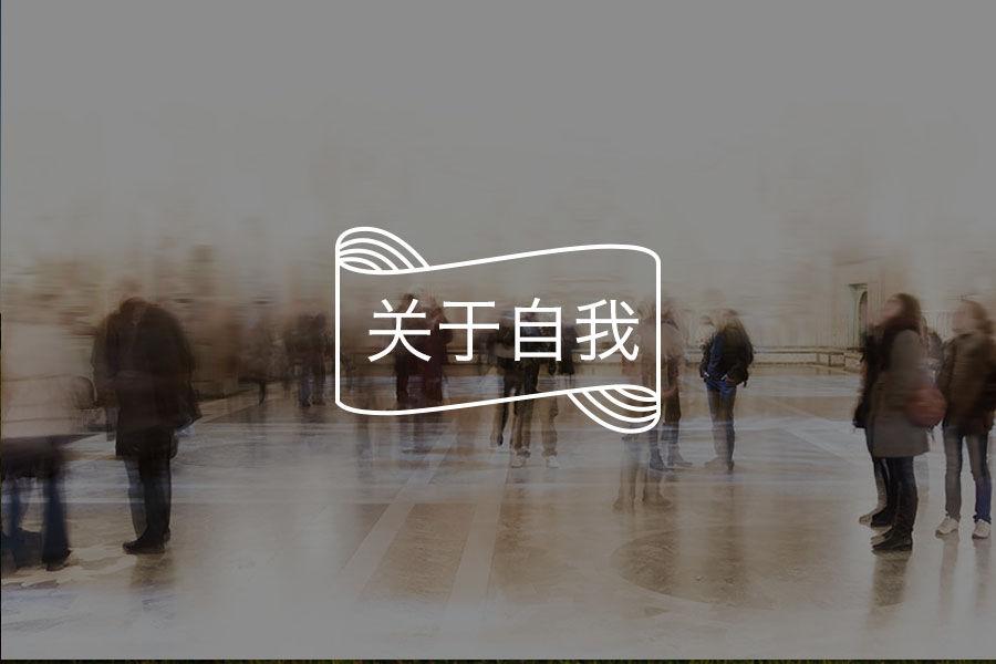 思维教练|农村女大学生特别自卑出身怎么办?-心理学文章-壹心理