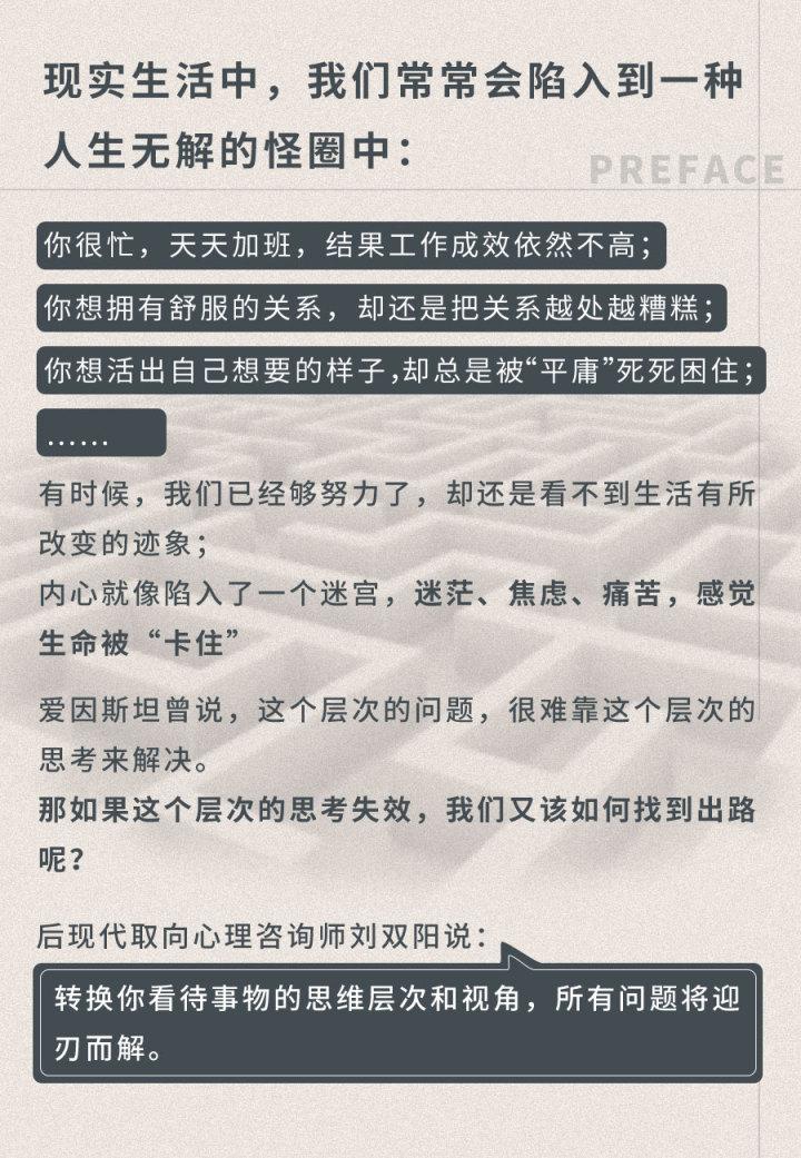 刘双阳课详情页-前言+讲师介绍-20190521_01.jpg