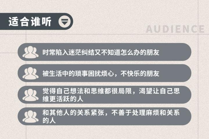 刘双阳课详情页-课程特色-适合谁听-20190521_05.jpg