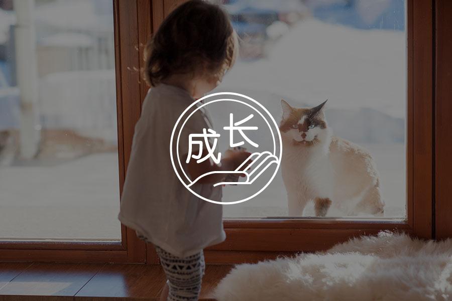 每位中国准妈妈,请先对自己温柔以待