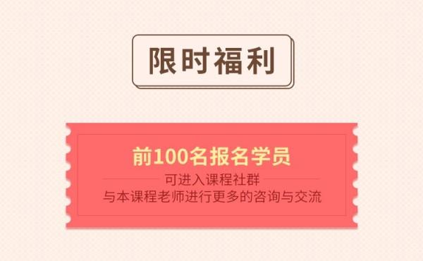 100人限时福利.jpg