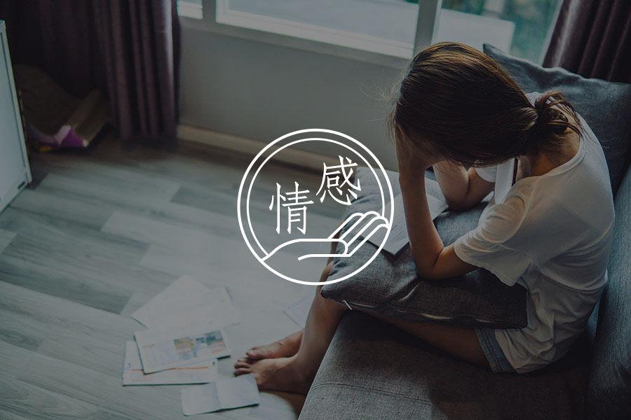 """一边""""假正经""""一边出轨的中国人-心理学文章-壹心理"""
