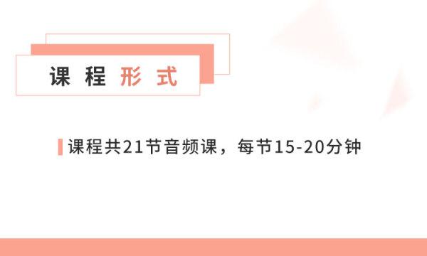 低自尊详情_09_02.jpg