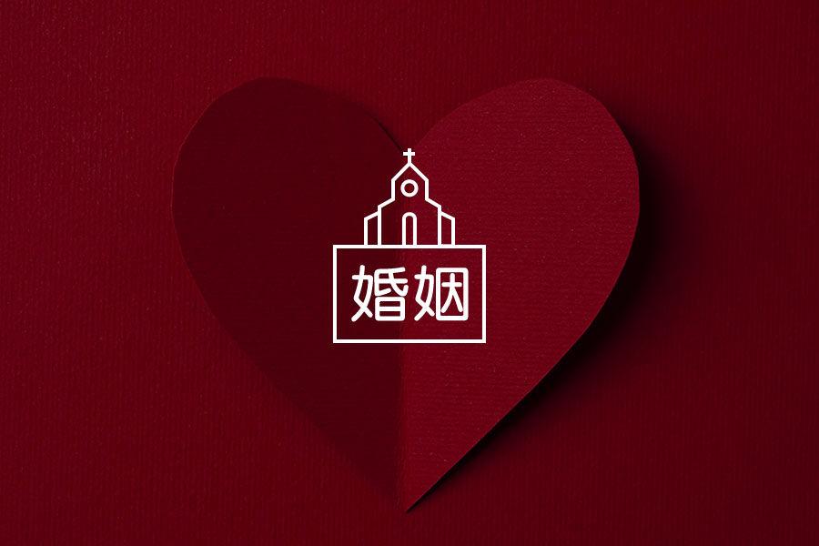 董璇高云翔离婚:婚姻中最可怕的,是感情到尽头还死撑-心理学文章-壹心理