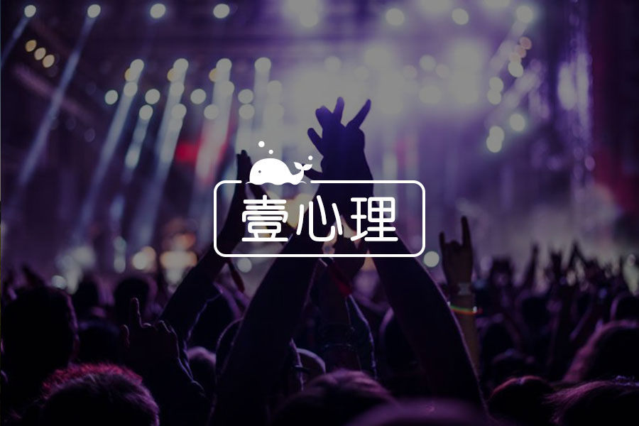 戏剧治疗线下工作坊 | 鲸鱼修习室(深圳)-心理学文章-壹心理