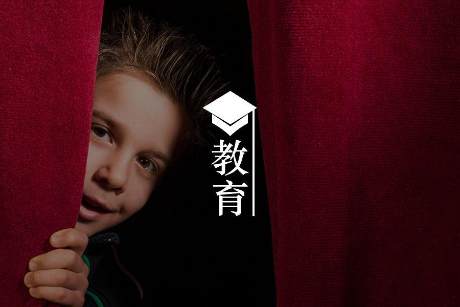 赵军老师动力催眠案例:10次催眠孩子变得积极主动-心理学文章-壹心理