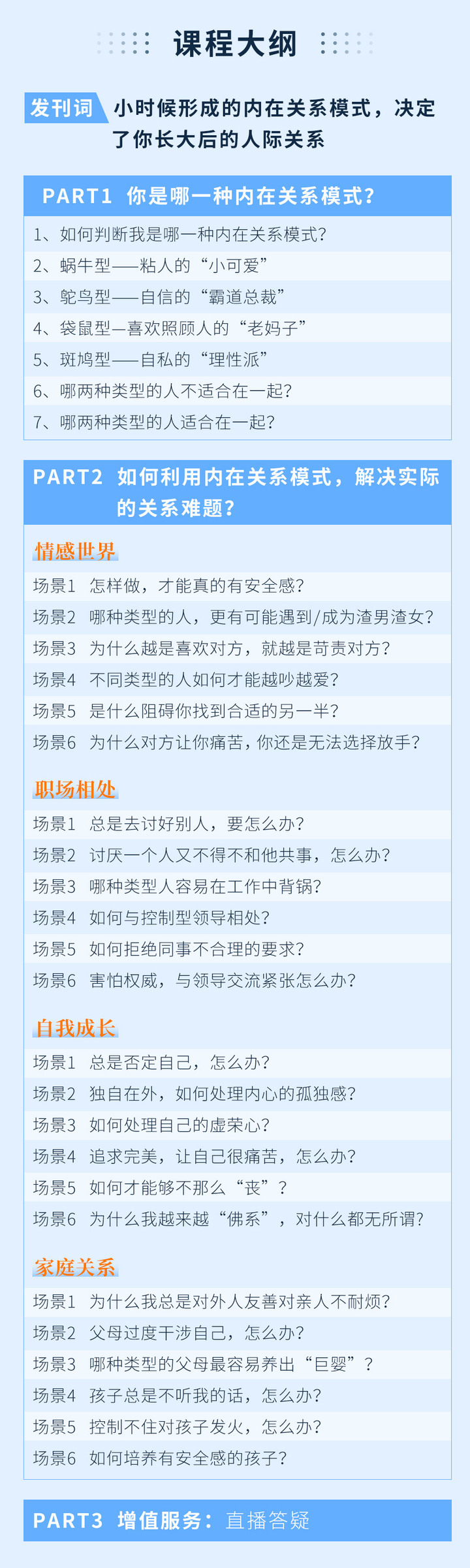胡慎之详情页_06.jpg