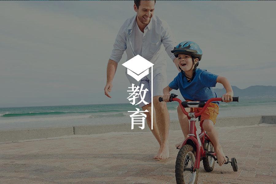 黄磊和沙溢:好父母,只需要做到这两个字……-心理学文章-壹心理