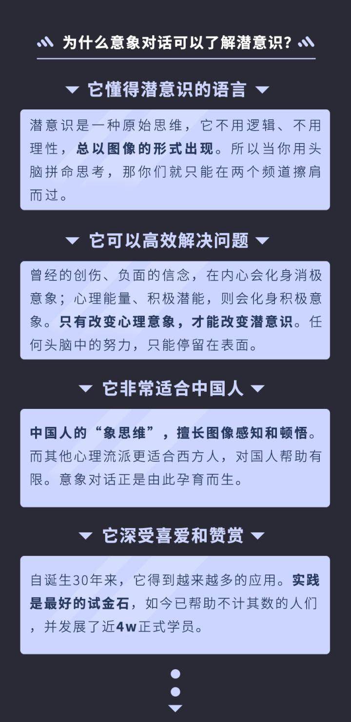 朱建军-详情页A-20190917_03.jpg