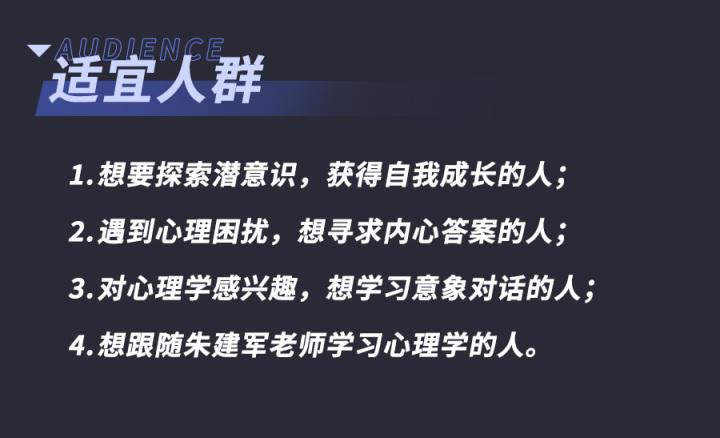朱建军-详情页C-20190917_03.jpg