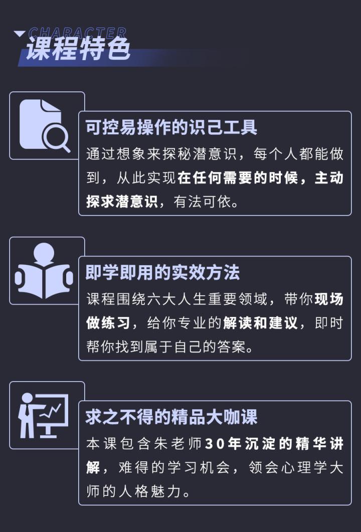 朱建军-详情页C-20190917_01.jpg