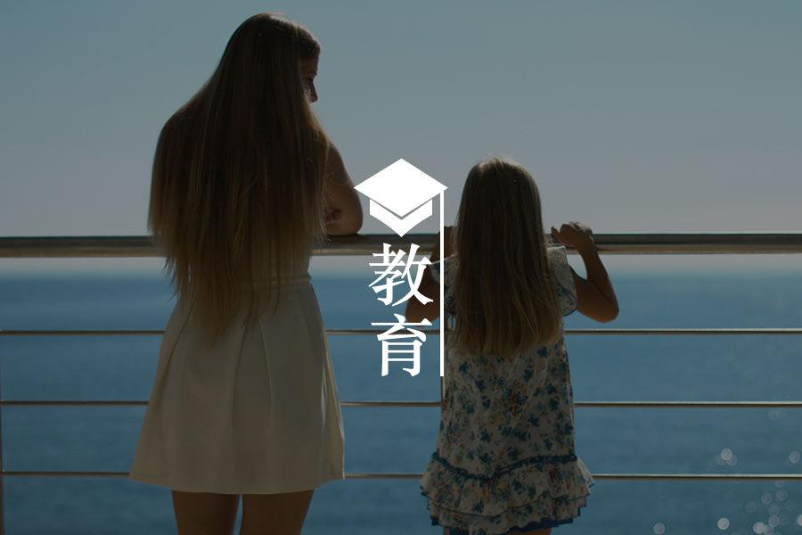 她走访6个国家,只有这里的妈妈最让人窒息……-心理学文章-壹心理
