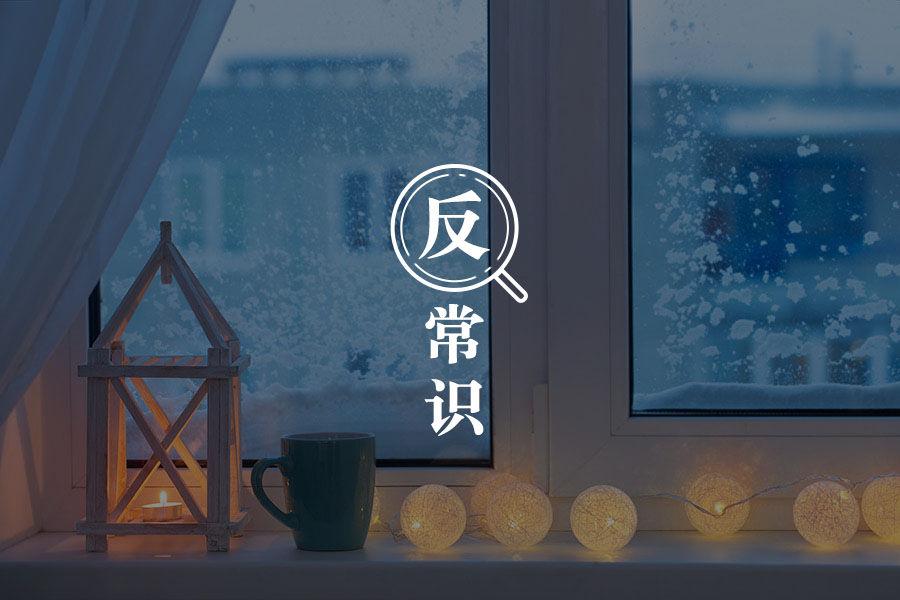 """中国式""""情商"""",这种鬼话误导多少人?-心理学文章-壹心理"""