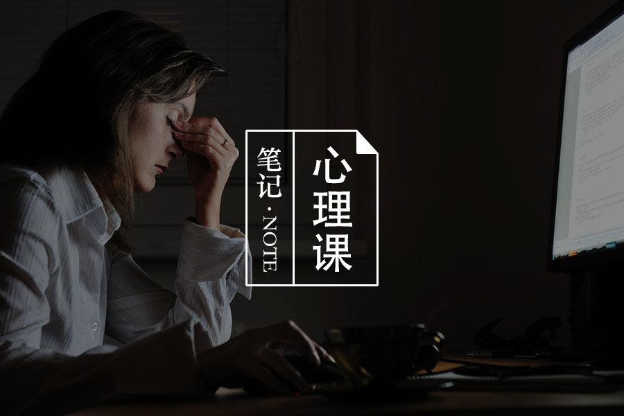 自杀前的24小时,每一秒都是折磨-心理学文章-壹心理