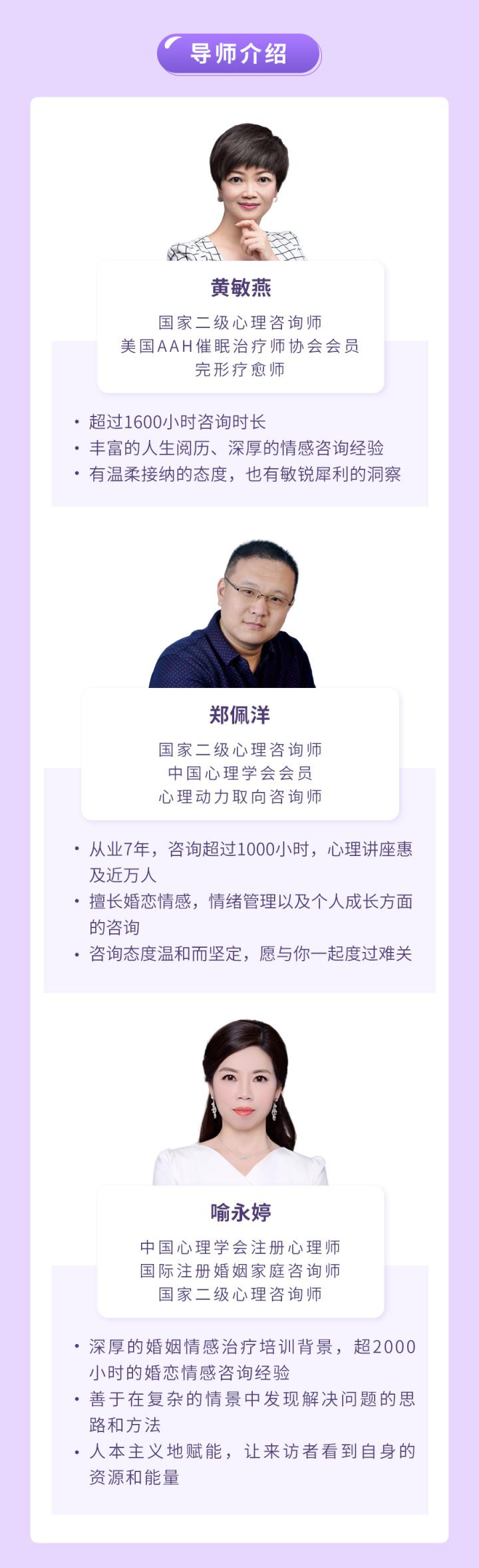 婚姻十一期详情页(新).jpg