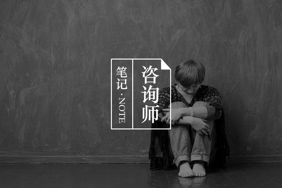 咨询笔记| 自杀前的0.01秒-心理学文章-壹心理
