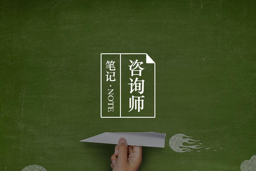 咨询笔记  光与尘-心理学文章-壹心理