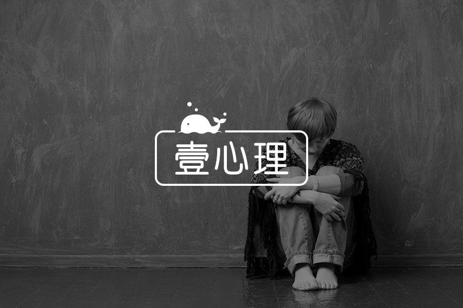"""""""我不是脾气差,也不是没教养,我是真的生病了……""""-心理学文章-壹心理"""