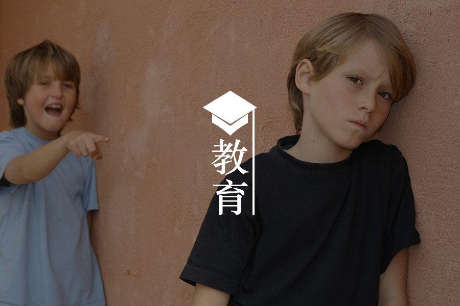 什么样的父母,注定会养育出不平凡的孩子?-心理学文章-壹心理