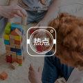 中国人,为何赌命也要吃野味?图片路径