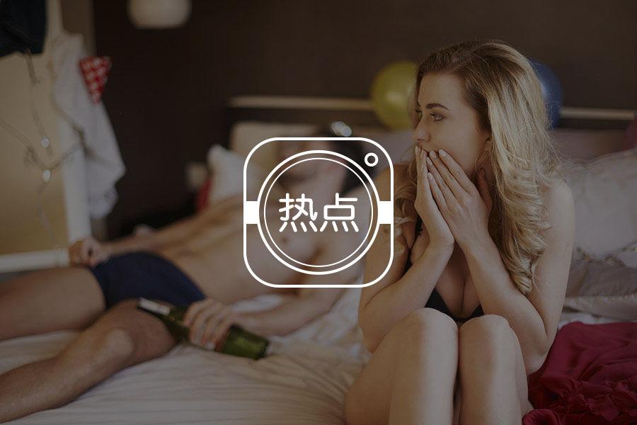 屈楚萧被曝sm虐待鞭打前女友:做不到尊重女性,就滚!-心理学文章-壹心理