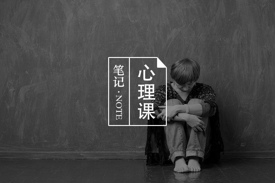 我抑郁了,是不是因为太过于脆弱-心理学文章-壹心理