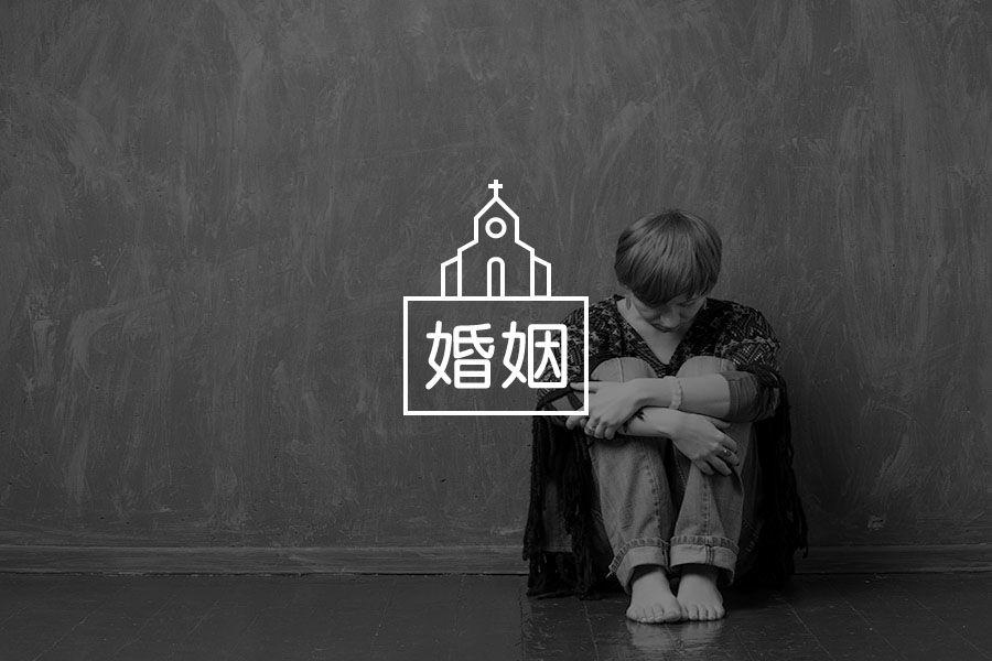 原生家庭因为离婚而注定失败?——离婚父母该如何做-心理学文章-壹心理